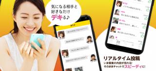 アナフレのアプリスクリーンショット3
