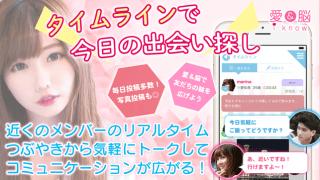 愛&脳のApp Store版アプリスクリーンショット4