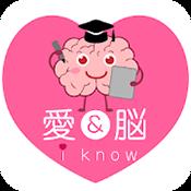 愛&脳のアンドロイド版アプリアイコン