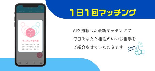 グッディのApp Store版アプリスクリーンショット2