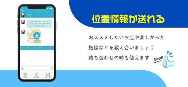 グッディのApp Store版アプリスクリーンショット4