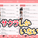 HITアプリの評価サムネイル