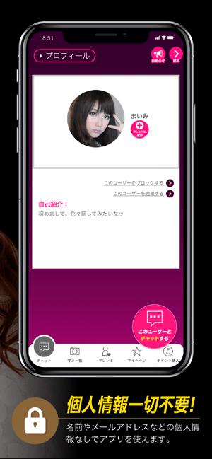 モロカノのアプリスクリーンショット3