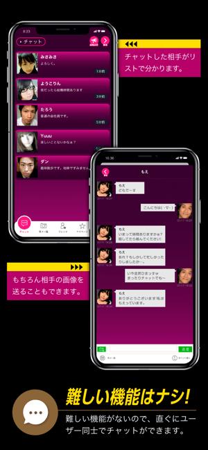 モロカノのアプリスクリーンショット4