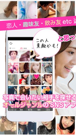 アルファ チャットのアプリ スクリーンショット1