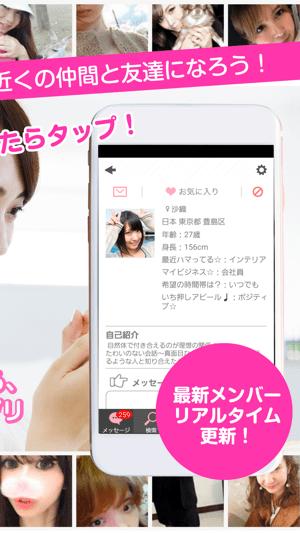 アルファ チャットのアプリ スクリーンショット2