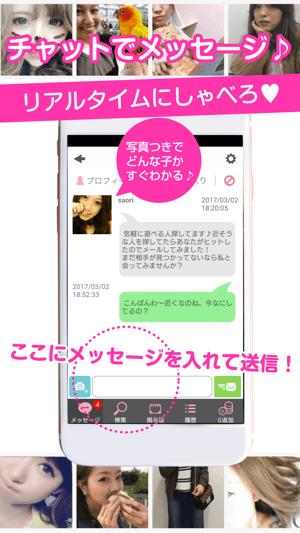 アルファ チャットのアプリ スクリーンショット3