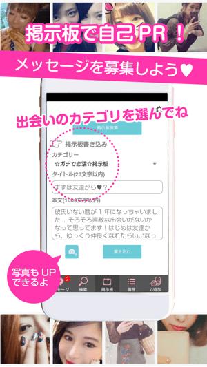 アルファ チャットのアプリ スクリーンショット4