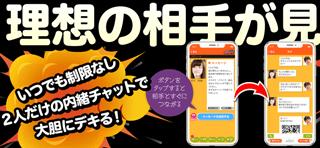 バクラブのアプリスクリーンショット2