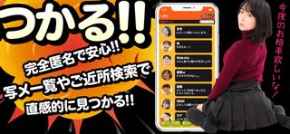 バクラブのアプリスクリーンショット3