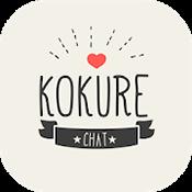 KOKUREのGoogle Play版アプリアイコン