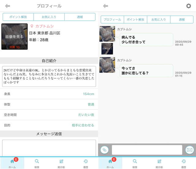 LICOにて東京に現れたサクラの「カブトムシ」
