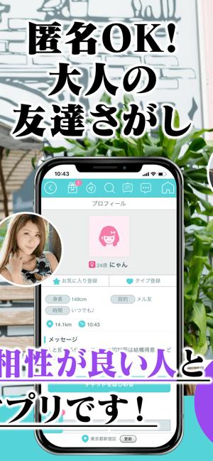 マジクルのApp Store版アプリ スクリーンショット2