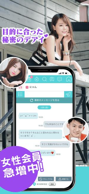 マジクルのApp Store版アプリ スクリーンショット3