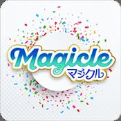 マジクルのアンドロイド版アプリ アイコン