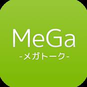 メガトークのアプリ アイコン
