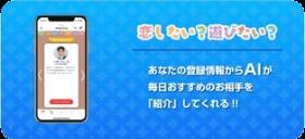 daysのiOS版アプリ スクリーンショット2