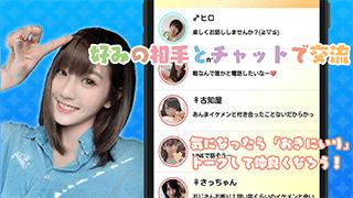 daysのアンドロイド版アプリ スクリーンショット3