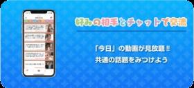 daysのiOS版アプリ スクリーンショット3