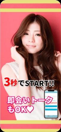 フィルのiOS版アプリ スクリーンショット1