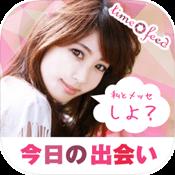 タイムフィードのiPhone版アプリ アイコン