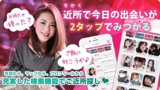 タイムフィードのApp Store版アプリ スクリーンショット3