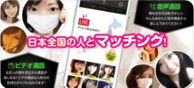 姫トークのios版アプリ スクリーンショット2