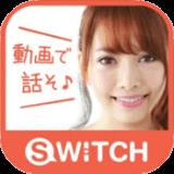 SWITCH(スイッチ)のios版アプリ アイコン