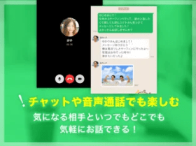 Fanyのios版アプリ スクリーンショット4